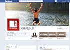 WEB LMAX Facebook