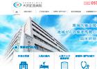 WEB 木沢記念病院