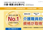 WEB 株式会社ジョイメディクス