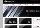 WEB 株式会社ミクロデント