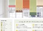 WEB 株式会社インテリア・アート メルセ