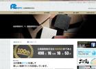 WEB 立風製陶株式会社