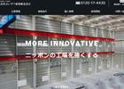 WEB ヨシザワ建築構造設計