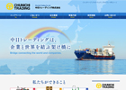 WEB 中日トレーディング株式会社